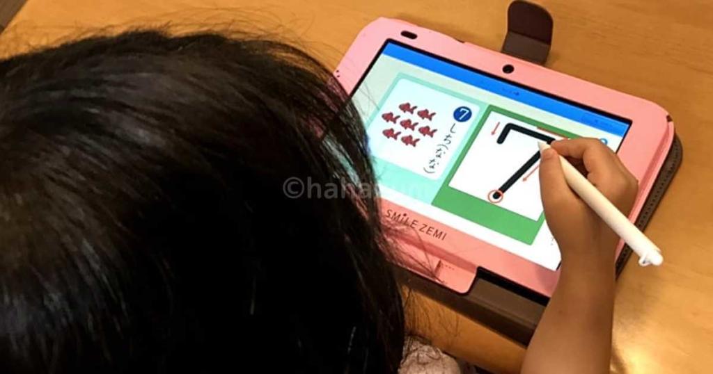 子どもが1人で学習に取り組める