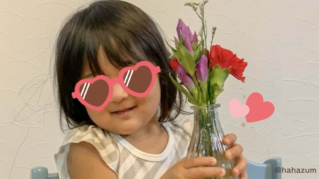 お花のある生活は子供も喜ぶ